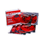 HOTROCKIT 80MIN 700MB CD-RA 5 Piece Jewel Case