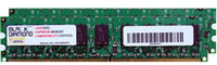 2GB 2X 1GB DDR2 For MCS 7825-I4