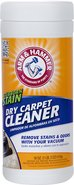 - Stubborn Stain Dry Carpet Shaker