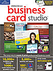 Business Card Studio 40 - Windows