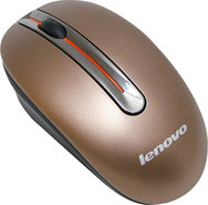 - N3903A Wireless Optical Mouse - Coffee