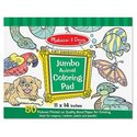 Melissa and Doug 4200 Jumbo Coloring Pad - Animal