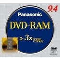 3x DVD-RAM Type IV Double Sided Media
