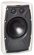 Mariner Outdoor White Speaker - MARIN52SWH